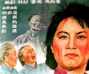 观看刘胡兰电影有感350字3篇