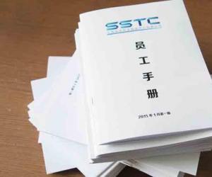 员工手册范本(适用于公司全体员工手册)