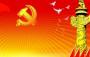 庆祝中国共产党成立100周年征文三篇