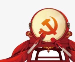传承红色精神,坚定理想信念——主题教育党课讲稿3篇