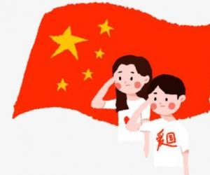 中国共产党人的初心和使命方面发言材料3篇