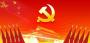 庆祝七一建党节活动策划主题方案3篇