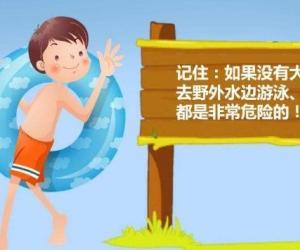 防溺水安全教育的观后感3篇