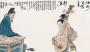 小学五年级中秋节日记