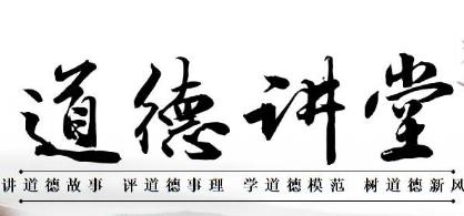 2021年重阳节敬老活动策划方案