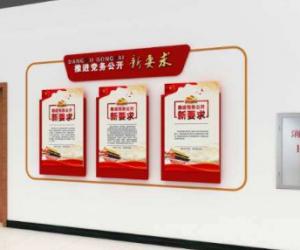 学习中国共产党员章程心得精选