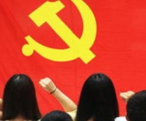 积极分子入党申请书:党的宗旨和性3篇