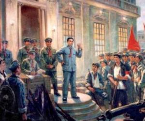 新民主主义革命史